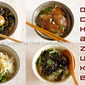 Ochazuke Ideas (Japanese Green Tea Over Cooked Rice) - Video Recipe