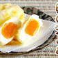 Egg Tempura (Shokugeki no Soma Inspired Recipe) - Video Recipe