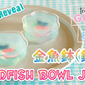 Goldfish Bowl Jelly (Gender Reveal Dessert Idea) - Video Recipe