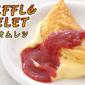 Soufflé Omelet (Shokugeki no Soma Inspired Recipe) - Video Recipe