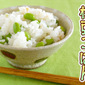 Edamame Gohan (Rice) - Video Recipe