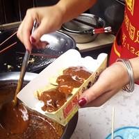 Chinese Stinky Tofu
