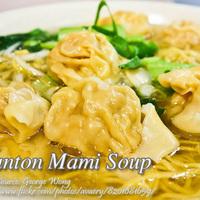 Wanton Mami (Wonton Noodles)