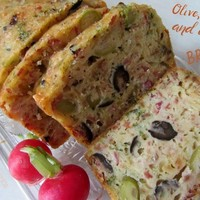 Olive, ham and cheese bread