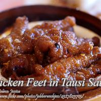 Chicken Feet in Tausi Sauce