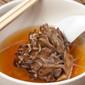 Roasted Maitake Mushrooms In Smoky Tea Broth-Recipe