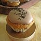 Coffee Cupcakes | Easy Baking Recipes