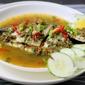 Chili Coriander Steamed Fish