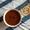 Venthayam Kulambu/Fenugreek gravy