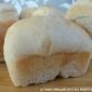 Sourdough Bread Rolls Recipe