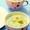 Potato Bok Choy (Chinese Broccoli) Soup