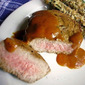 Grilled Marinated Pork Loin Chops with recipe for Tangy Gold BBQ Sauce