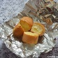 Garlic bread recipe - Almost pizza hut style in a few minutes!!