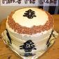 Mince Pie Cake
