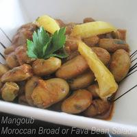 Mangoob or Mangoub (Moroccan Fava Bean Salad)