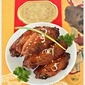 Nam Yee Baked Chicken Wings 南乳烤鸡翅