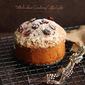 Whole wheat Cranberry Coffee Cake | Cranberry Orange yogurt cake
