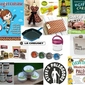 2-Year Blogiversary GIVEAWAY! (over $1000 in prizes)