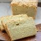 Gluten-Free Cardamom & Vanilla Bean Pound Cake