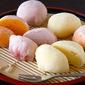 How to Make Mochi Ice Cream (Yukimi Daifuku) - Video Recipe