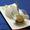 Sago Gula Melaka (Pudding)
