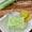 Lemon Lime Jello Salad a.k.a. Dad's Green Jello