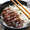 Chicken Teriyaki – Low Calorie