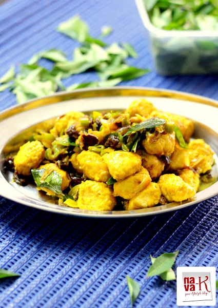 Stir Fried Vegetarian Mutton With Curry Leaves