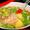 Mutton Mee Hoon Soup