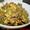 Belacan (Shrimp Paste) Fish Sambal (Gravy)