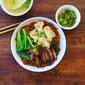 Wonton Noodles {Kon Lo Mee/Wantan Mee}
