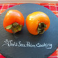 Nutty Persimmon Cake
