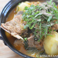 Spicy Pork Bone Stew