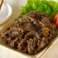 How to Make Quick and Easy Yakiniku (Japanese Grilled Meat) in a frying pan - Video Recipe
