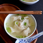 Shrimp & Pork Wonton Soup Recipe