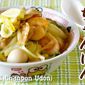 How to Make Nagasaki Chanpon Udon (Noodle Dish) - Video Recipe