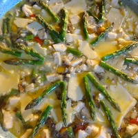 Chicken Vegetable Frittata