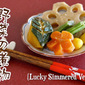 How to Make Lucky Simmered Vegetables - Video Recipe