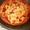 Zucchini Squash Pizza