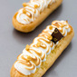 Lemon Meringue Choux: Lemon choux, my way