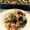 Italian Style Sausage, Kale and Butternut Squash Stuffing