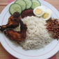 Coconut Rice with Inchi Kabin