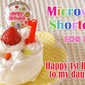 Happy 1st Birthday!!! (Microwave Shortcake for 1-year-old Babies) - Video Recipe