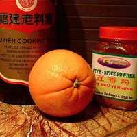 Chicken Wings or Drummies - Orange Glazed