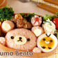 How to Make Rilakkuma Bento Lunch Box - Video Recipe
