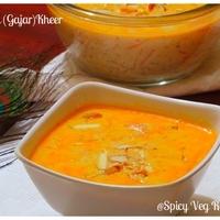 Carrot Kheer Recipe