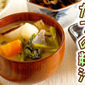 Kasujiru (Sakekasu / Sake Lees Miso Soup) using Turnips for Vegetarian - Video Recipe