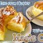 Magic Custard Cake (3-Layer Cake from 1 Batter) - Video Recipe