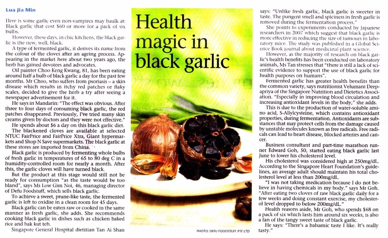 How to mae black garlic