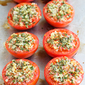 Baked Tomato Recipe with Parmesan & Herbs